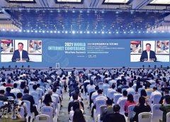 世界互聯網大會 馬斯克:數據全放中國